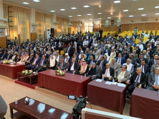 Yemen Parliament to form 18-member emergency government