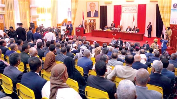 Yemen Parliament to resume sessions in Aden