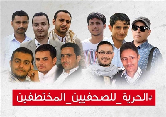 Houthis confiscate clothes of detained Yemeni journalists