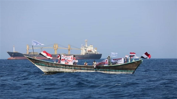 Yemeni fishermen say Iranian ship threaten their lives in Red Sea