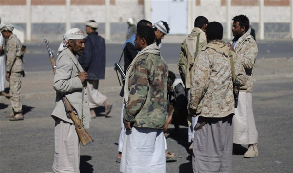 Houthis brutally execute man in front of family