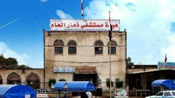 Houthis turn public hospital basement into private detention center