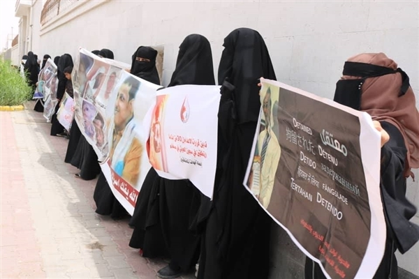 Detainees' female relatives stage a sit-in before Attorney General's Office