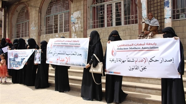 Female protesters in Taiz: Save 30 detainees from death