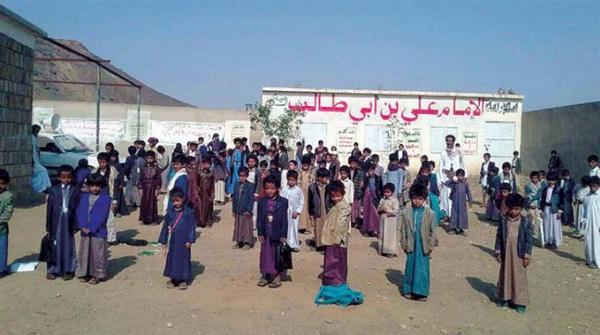 اتهام حكومي لليونيسف بتمويل المراكز الصيفية الحوثية