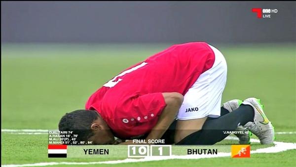 ناشئو اليمن لكرة القدم يكتسحون بوتان بعشرة أهداف بتصفيات كأس آسيا