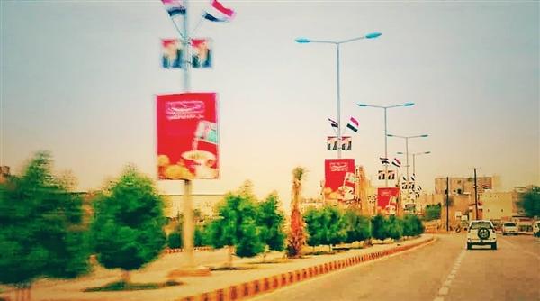 مأرب تتزين لاستقبال العيد الـ57 لثورة 26 سبتمبر