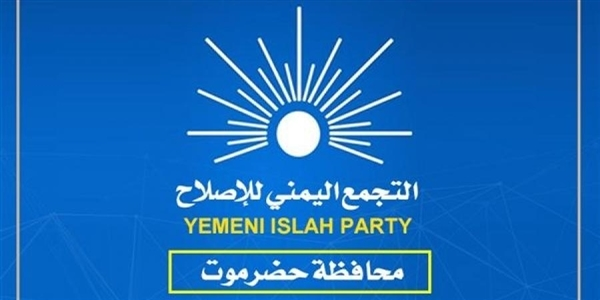 Islah supports demands by Hadhramout's people