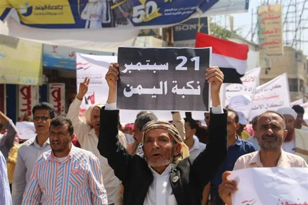 March in Taiz protesting Houthis' coup