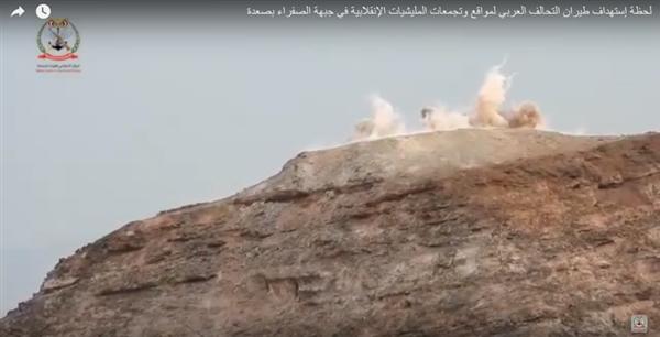 سلسلة غارات جوية تكبد الحوثيين خسائر كبيرة شمال صعدة