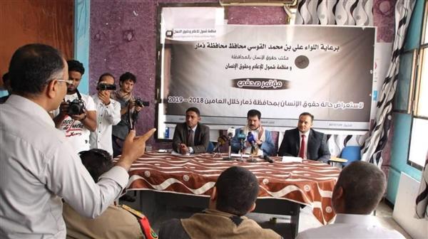 922 حالة انتهاك ارتكبتها مليشيات الحوثي خلال العامين الماضيين في ذمار
