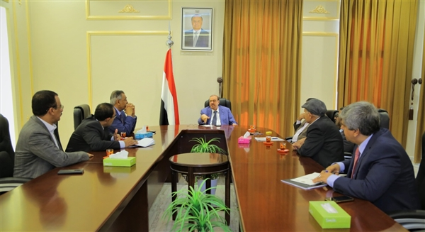 Parliament to resume sessions in Aden
