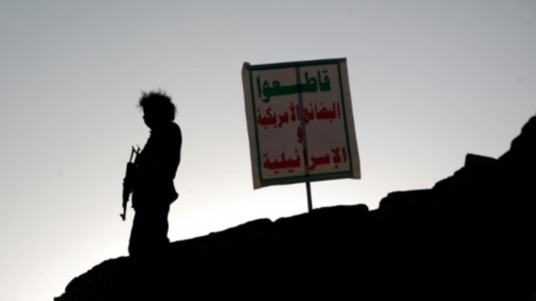 Houthis plan to fail UN-peace efforts in Hodeida