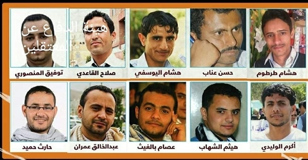 Houthis continue illegal prosecution of detained journalists