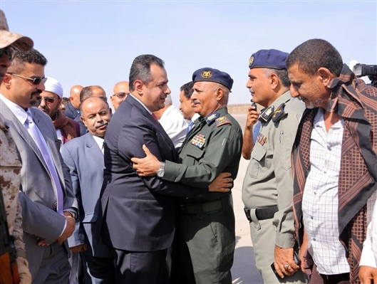 Government returns to Aden