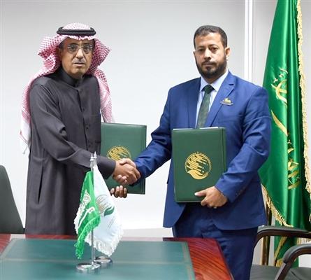 """مركز الملك سلمان يوقع اتفاقية لتنفيذ مشروع """"الحقيبة الشتوية """" في 11 محافظة يمنية"""