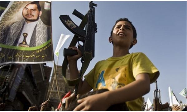 Yemen's children suffer in the world Children's Day