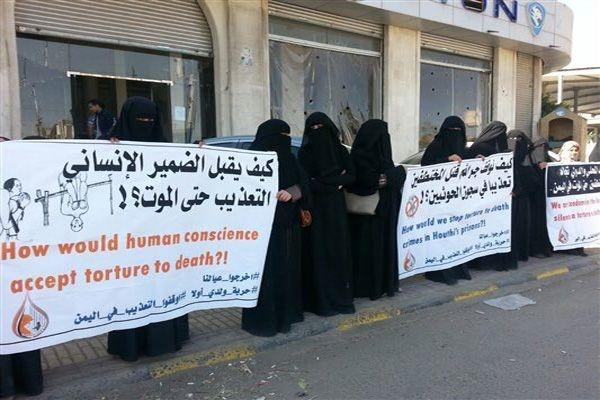 المنظمة اليمنية للأسرى والمختطفين تطاب بإنقاذ المختطفين من الموت في سجون الحوثي