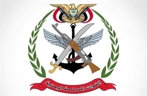 Defense Ministry denounces anti-Yemeni army comment