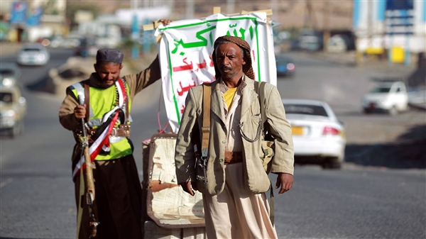 Houthis militants seize Islamic Relief office in Dhamar