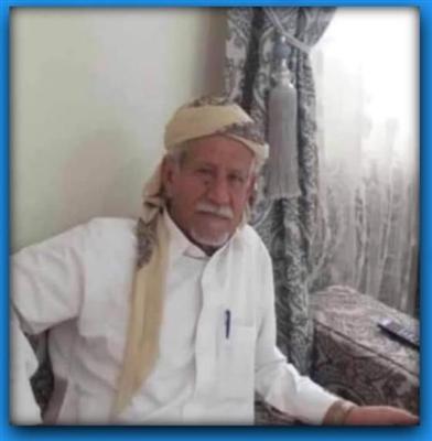 إصلاح البيضاء ينعي وفاة الشيخ علي القاسمي ويعتبر رحيله خسارة كبيرة