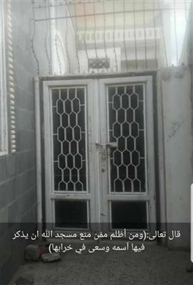 ذمار.. مليشيا الحوثي تغلق مسجداً للنساء وتمنع الصلاة فيه