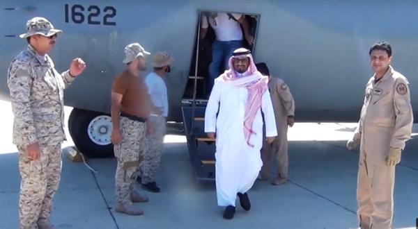وصول فريق فني سعودي إلى عدن
