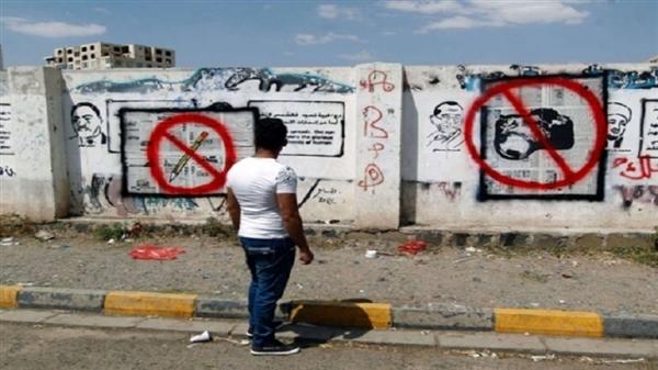 رصد 143 انتهاكا ضد الحريات الاعلامية خلال 2019 في اليمن