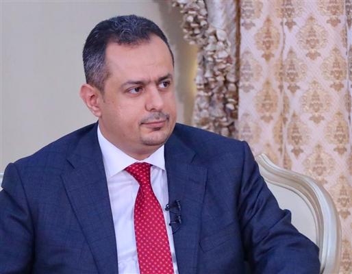 رئيس الوزراء يصدر قرارا بإعادة تشكيل اللجنة الوطنية لمكافحة غسل الأموال وتمويل الإرهاب