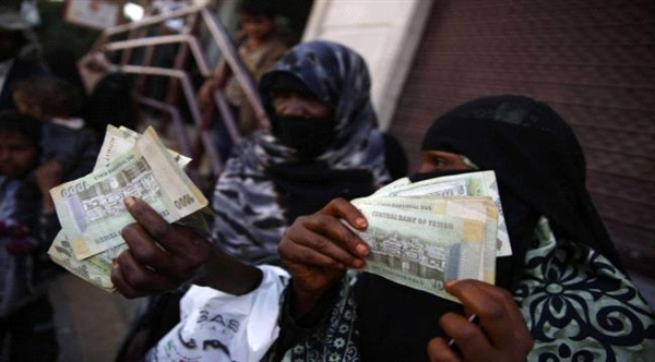 Protest in Ibb against ban of newly-printed banknotes circulation
