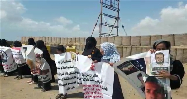 Detainees' female relatives demand disclosure of forcibly disappeared people in Aden