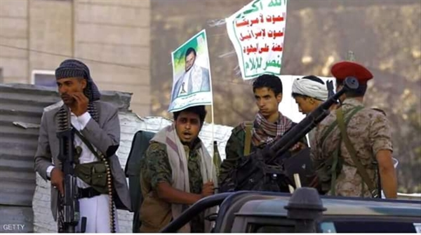 تعميم حوثي يستبدل النشيد الوطني بـ «الصرخة الخمينية» في مدارس صنعاء