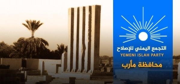 إعلامية إصلاح مأرب تسخر من مزاعم بشأن لقاء الشيخ مبخوت الشريف وناطق المليشيات في مسقط