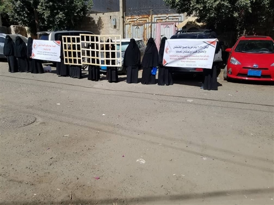 Detainees' female relatives demand inclusion of all abductees in upcoming release