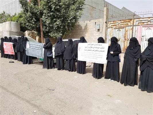 أمهات المختطفين يطالبن بسرعة إطلاق سراح المختطفين المرضى