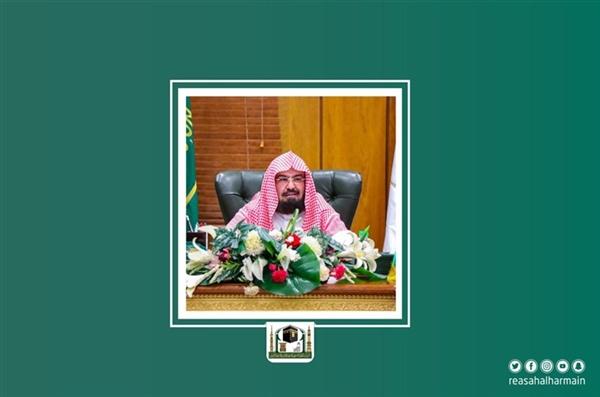 الرئيس العام لشؤون المسجد الحرام يشيد بموقف المملكة في اتخاذ الإجراءات الاحترازية ضد فيروس كورونا