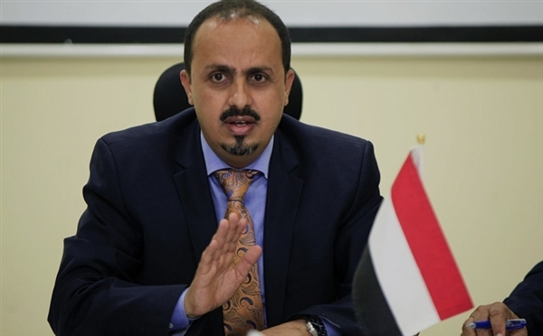 "Government calls US Congress to label Houthis ""terror organization"""