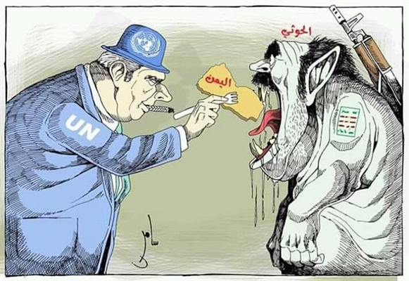 A cartoon on Yemeni media indicates that the UN's role is feeding Yemen to the Houthis