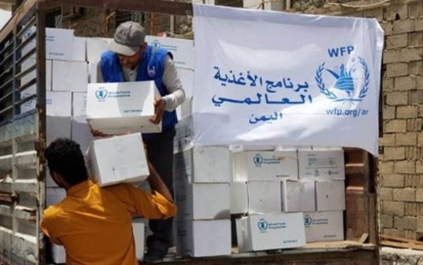 Houthis impose fees on beneficiaries of WFP cash-transfer program