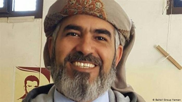Houthi court upholds execution sentence against minority leader