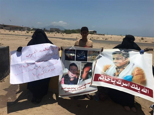 أمهات عدن يجددن مطالبتهن بسرعة الإفراج عن أبنائهن وانقاذهم من خطر كورونا