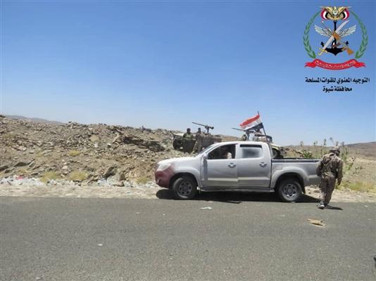 مصرع ما لا يقل عن 40 حوثيا وقوات الجيش تحرر عدد من المواقع بمحافظة البيضاء