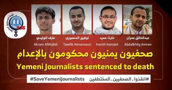 IPI condemns death sentence against Yemeni journalists