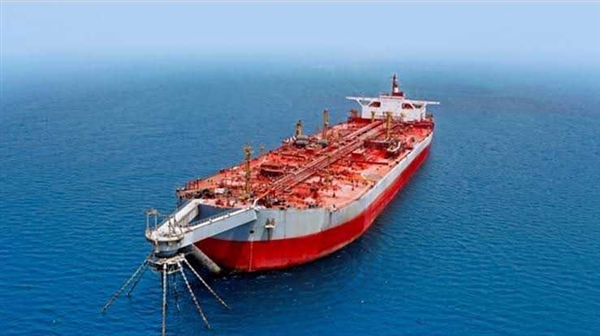 Gov't warns again about Safer oil tanker