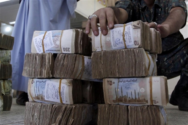 Yemen currency collapse is ignored epic catastrophe in the way
