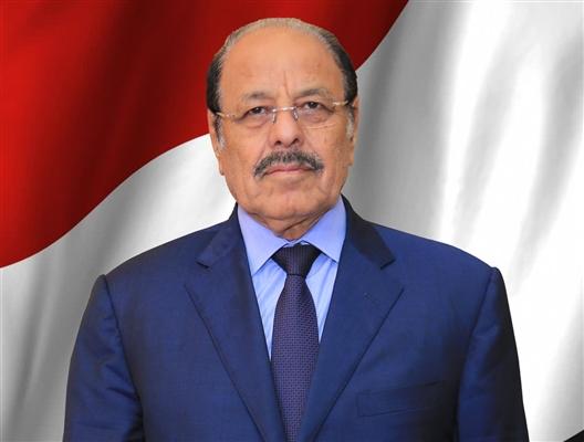 نائب رئيس الجمهورية: السعودية دوماً سباقة لنجدة اليمن والوقوف إلى جانبه