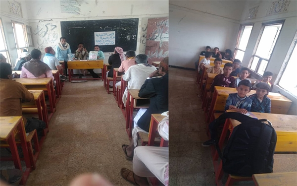 Houthis launch summer school camps in Ibb despite coronavirus outbreak
