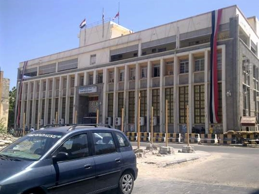 Think- tank: STC's control of Aden cripples Central Bank functions