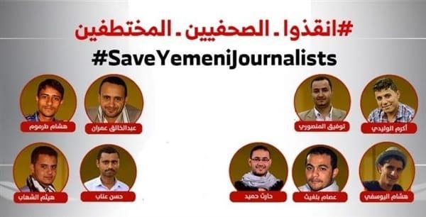 Human rights organization calls on Houthis to release detained journalists