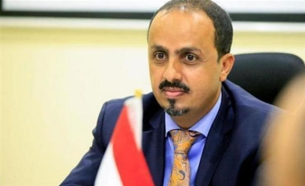 Gov't official: Houthis force transportation firms to mislead international organization